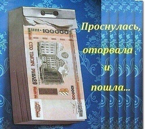 Зарабатывать деньги по-женски